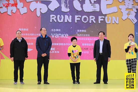 我们都在努力奔跑丨2019郑州·城市乐跑赛燃情开跑