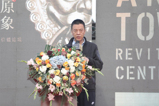 同盟古镇价值论坛圆满落幕 泰禾·中州院子开启古镇院居新时代